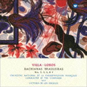 ヴィラ=ロボス(cond)/エイトル・ヴィラ=ロボス:ブラジル風のバッハ 第1、2、5&9番 (自作自演集)(ハイブリッドCD) CD