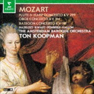 トン・コープマン(cond) / モーツァルト:木管楽器のための協奏曲集 [CD]|ぐるぐる王国 PayPayモール店