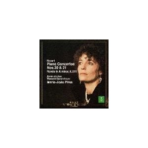 モーツァルト / モーツァルト: ピアノ協奏曲第20番・第21番 他 [CD]|ぐるぐる王国 PayPayモール店