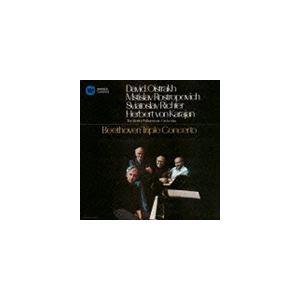 オイストラフ ロストロポーヴィチ リヒテル カラヤン / ベートーヴェン:ピアノ、ヴァイオリンとチェロのための三重協奏曲 [CD]|ぐるぐる王国 PayPayモール店