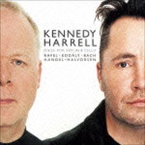 ケネディ&ハレル(vn/vc) / ヴァイオリンとチェロのための二重奏曲集 [CD]|ぐるぐる王国 PayPayモール店