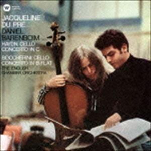 ジャクリーヌ・デュ・プレ(vc) / EMI CLASSICS 名盤SACD:: ハイドン: チェロ協奏曲 第1番 ボッケリーニ: チェロ協奏曲(ハイブリッドCD) [CD]|guruguru