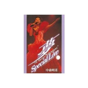 中森明菜/〜夢〜 '91 Akina Nakamori Special Live<5.1 version> [Blu-ray]|guruguru