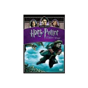 ハリー・ポッターと炎のゴブレット [DVD]|guruguru