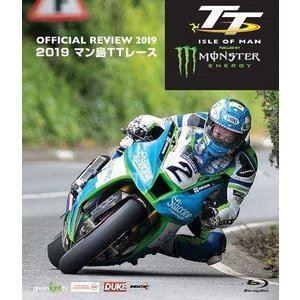 マン島TTレース2019【ブルーレイ】 [Blu-ray]