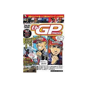 モトGP PRESS VOL.07 DVD