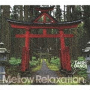 DAISHI DANCE / beatlessBEST... Mellow Relaxation. [CD]