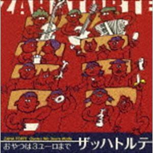 """種別:CD ザッハトルテ 解説:アコーディオン、ギター、チェロのアコースティック・トリオ""""ザッハトル..."""
