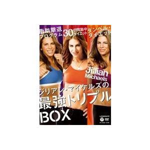 スプリングCP オススメ商品 種別:DVD ジリアン・マイケルズ 解説:全米No.1ダイエット・トレ...