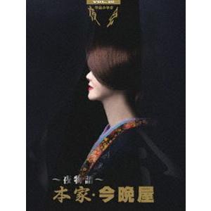 中島みゆき/夜会 VOL.16〜夜物語〜本家・今晩屋 [DVD]|guruguru