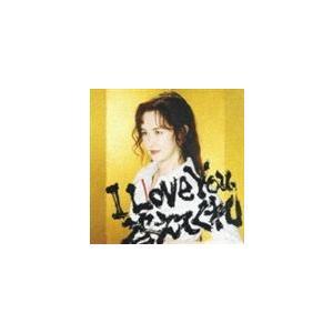 中島みゆき / I Love You,答えてくれ [CD]