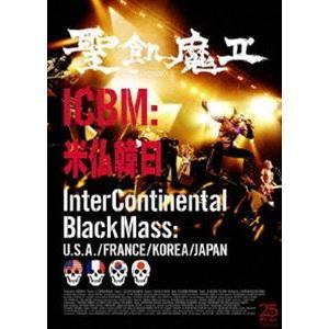 聖飢魔II/ICBM:米仏韓日 -Inter Continental Black Mass:U.S.A./FRANCE/KOREA/JAPAN [DVD]|guruguru
