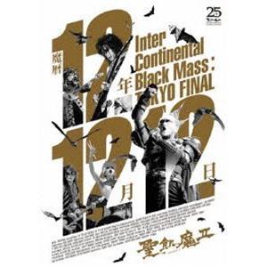 聖飢魔II/魔暦12年12月12日 -Inter Continental Black Mass:TOKYO FINAL- [DVD]|guruguru