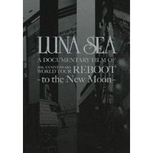 LUNA SEA A DOCUMENTARY FILM OF 20th ANNIVERSARY WORLD TOUR REBOOT-to the New Moon(初回生産限定スペシャルパッケージ) [DVD]|guruguru