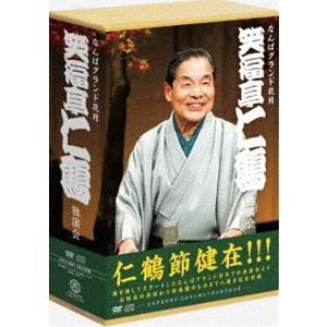 なんばグランド花月 笑福亭仁鶴 独演会 DVD-BOX [DVD]|guruguru