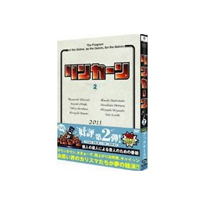 リンカーンDVD 2 [DVD]|guruguru