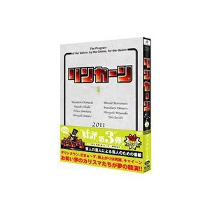 リンカーンDVD 3 [DVD]|guruguru