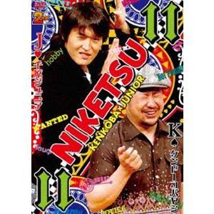 にけつッ!!11 [DVD]|guruguru