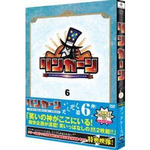 リンカーンDVD 6 [DVD]|guruguru