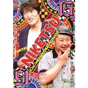 にけつッ!!15 [DVD]|guruguru
