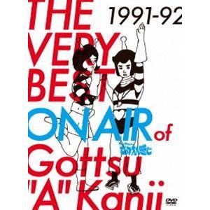 THE VERY BEST ON AIR of ダウンタウンのごっつええ感じ 1991-92 [DVD]|guruguru