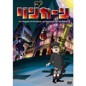 リンカーンDVD 15 [DVD]|guruguru