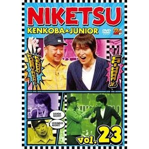 にけつッ!!23 [DVD]|guruguru