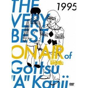 THE VERY BEST ON AIR of ダウンタウンのごっつええ感じ 1995(初回限定生産) [DVD]|guruguru