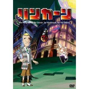 リンカーンDVD 16 [DVD]|guruguru