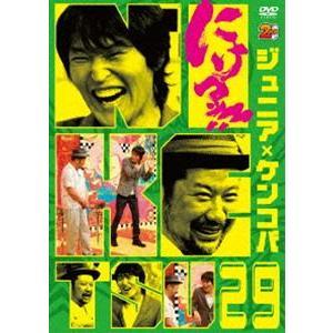 にけつッ!!29 [DVD]|guruguru