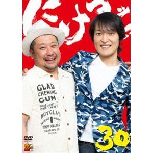 にけつッ!!30 [DVD]|guruguru