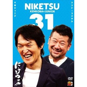 にけつッ!!31 [DVD]|guruguru