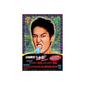 やりすぎコージーDVD-BOX 4(初回生産限定) ※アンコールプレス [DVD]|guruguru