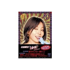 やりすぎコージーDVD-BOX 5(初回生産限定) ※アンコールプレス [DVD]|guruguru