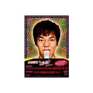 やりすぎコージーDVD-BOX 1(初回生産限定) ※アンコールプレス [DVD]|guruguru