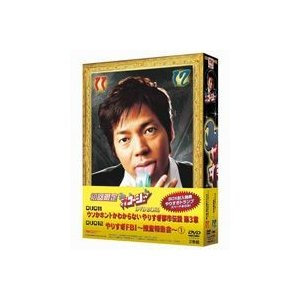 やりすぎコージーDVD-BOX 6(初回限定生産) [DVD]|guruguru