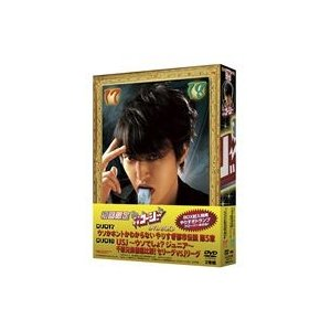 やりすぎコージーDVD-BOX 9(初回限定生産) [DVD]|guruguru