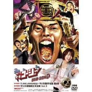 やりすぎコージーDVD-BOX 11(初回限定生産版) [DVD]|guruguru