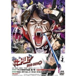 やりすぎコージーDVD-BOX 14(初回限定生産) [DVD]|guruguru
