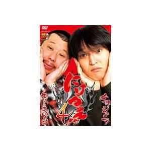 にけつッ!!4 [DVD]|guruguru