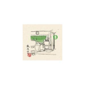 松本人志/高須光聖 / 放送室 8 2003.02.06〜2003.04.10(完全生産限定盤) [CD]|guruguru