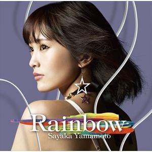 山本彩 / Rainbow(初回生産限定盤/CD+DVD) [CD]|guruguru