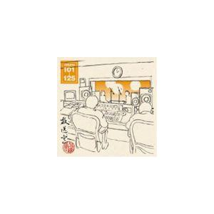 松本人志 / 放送室 VOL.101〜125(CD-ROM ※MP3) [CD-ROM]|guruguru