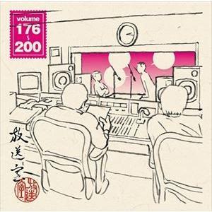 松本人志 / 放送室 VOL.176〜200(CD-ROM ※MP3) [CD-ROM]|guruguru