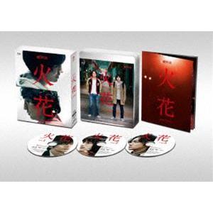 Netflixオリジナルドラマ『火花』ブルーレイBOX [Blu-ray]|guruguru