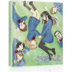ささめきこと Blu-ray BOX [Blu-ray]|guruguru