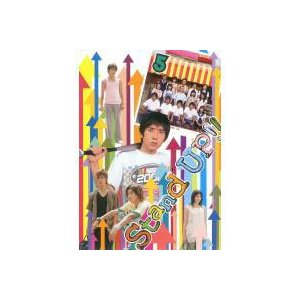 STAND UP !! Vol.5 [DVD]|guruguru