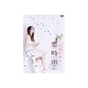 種別:DVD 吉高由里子 解説:フジテレビが送る新企画「美大系コンテンツ」として、雑誌「ダヴィンチ」...