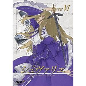 シュヴァリエ livre VI [DVD]|guruguru