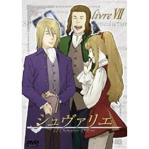 シュヴァリエ livre VII [DVD]|guruguru